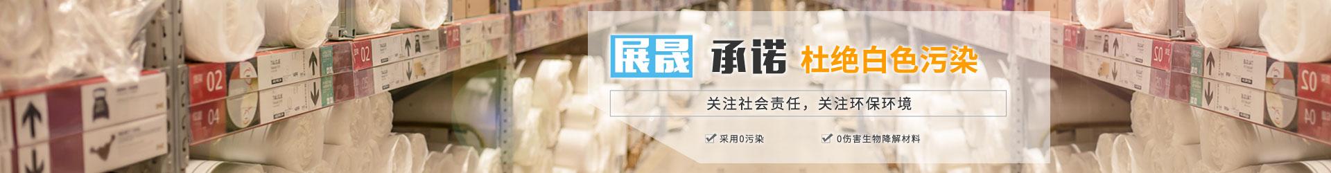 火狐体育官网注册epe火狐体育app