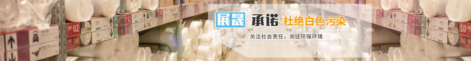 重庆epe珍珠棉