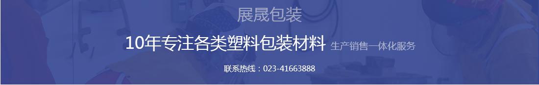 火狐体育app生产材料